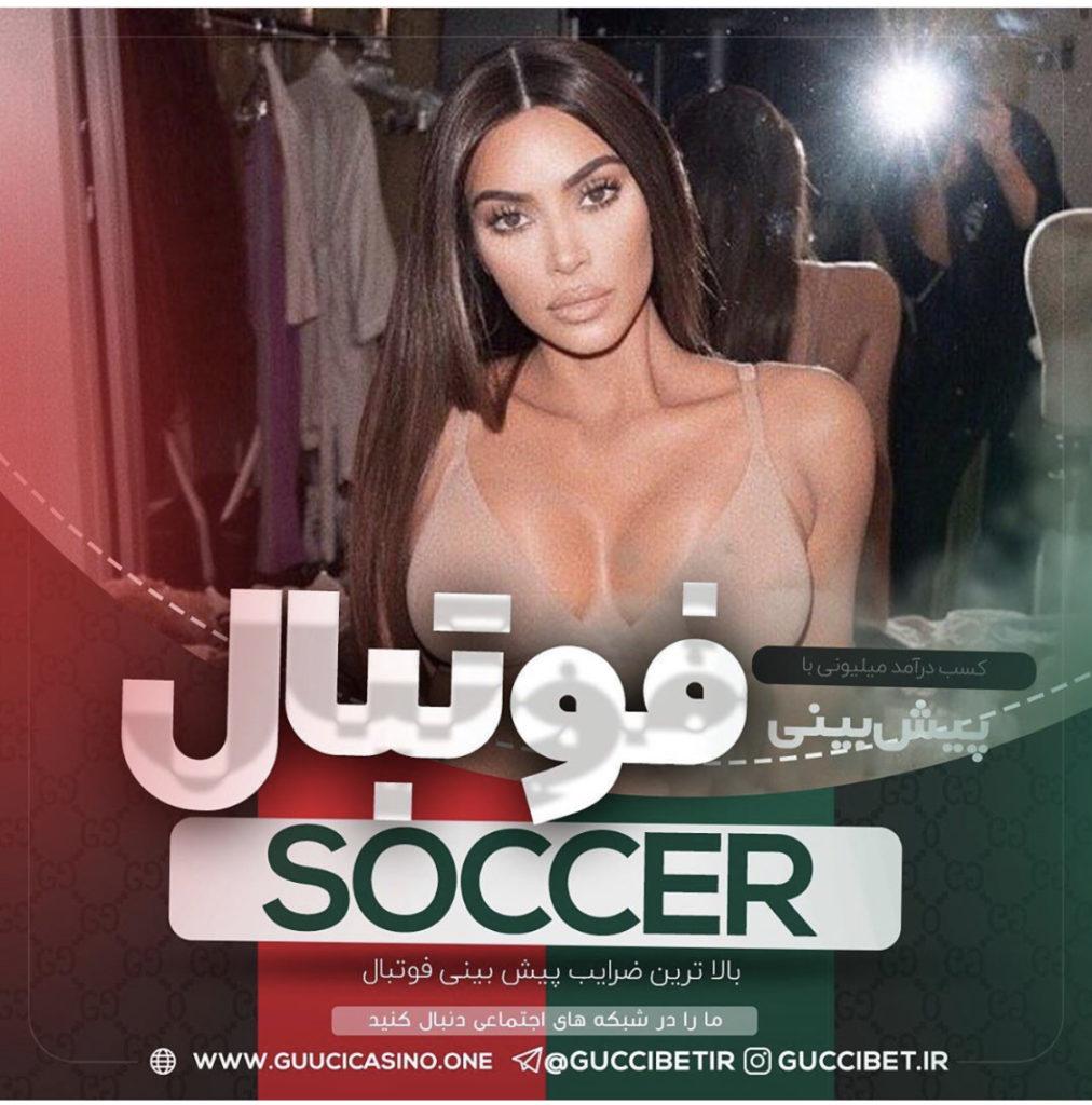 سایت پیش بینی فوتبال با درگاه بانکی – معتبرترین سایت شرط بندی فارسی