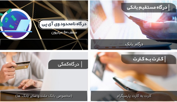 معتبرترین سایت شرط بندی ایران   بهترین سایت شرط بندی    سایت پیش بینی