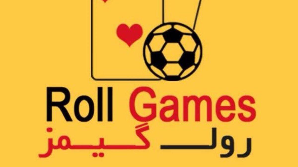 رول گیمز | سایت شرط بندی rollgames | آدرس بدون فیلتر سایت با بونوس