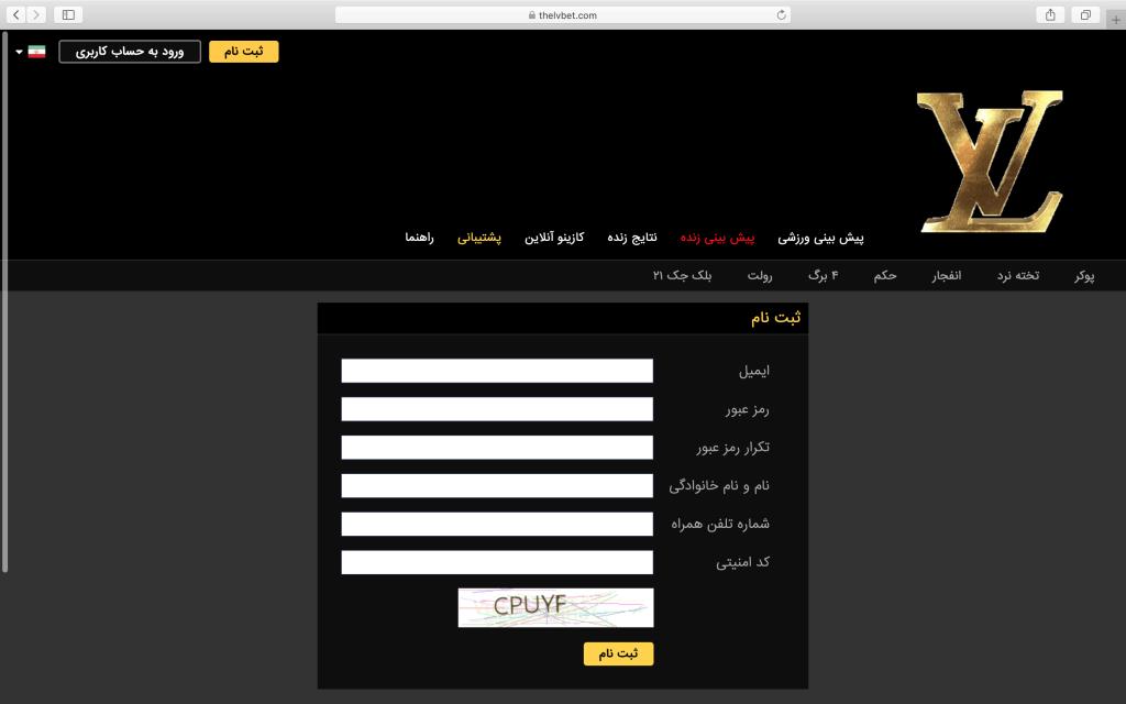 ال وی بت   سایت شرط بندی lvbet   ادرس جدید و بدون فیلتر سایت با بونوس