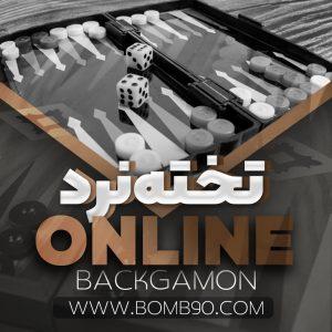 بمب بت سایت شرط بندی bombbet   ادرس جدید و بدون فیلتر