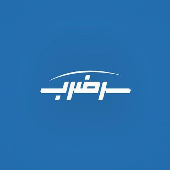 سایت سرضرب sarzarb ادرس جدید و بدون فیلتر سایت شرط بندی سر ضرب